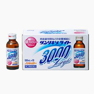 富山のくすり:低カロリー14.1kcal「サンリキソライト(100ml×10本)」第3類医薬品(代金引換はご利用できません)