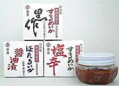 「新湊漁港の味 3点セット」富山湾の新鮮な海の幸:京吉(クール冷凍便)