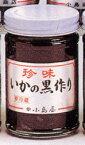 いかの黒作り/富山を代表するお薦めの逸品,:小島屋