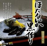 かね七「ほたるいか黒作り180gHQ-K100」富山ならではの珍味