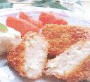 富山県産ベニズワイ蟹使用 カニクリームコロッケ( 5個×2パック)