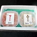 奥田屋:紅白えび お刺身・海鮮丼セット ギフト箱入(甘えび白えび)クール冷凍便