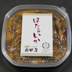 奥田屋「ホタルイカ 塩辛(このわた味)【自家製】」富山産ホタルイカ・能登なまここのわた使用