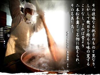 玉嶋屋「玉羊羹 15ヶ入折×2箱」 薪を燃料に煉り上げた福島名物、昔ながらの一口羊羹