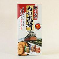 千葉銚子電鉄「ぬれ煎餅」詰め合わせセット