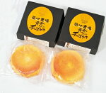 めんこい製菓「黄金たまごのチーズケーキ(クール冷凍便)」