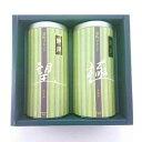 前田金三郎商店「茶町GIFT「雅」」極上の静岡煎茶の詰め合わせ