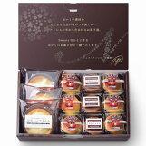 新潟スイーツ・ナカシマ:チーズとショコラのスフレとタルトのセット(クール冷凍便)