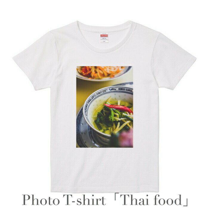 レディース デザイン Tシャツ 「タイフード」 ホワイト 綿100% グラフィックT フォトT タイ料理 エスニック 南国 リゾート オシャレ プレゼント 【受注生産】 【ラッキーシール対応】