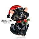 クリスマス サンタ帽 猫 ( ネコ ) ブローチ 黒猫★ティファニーブ……