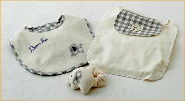 タオルとスタイのベビー服ギフトセット=出産祝いやギフトにもどうぞ
