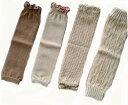 レッグウオーマー オーガニックコットン 靴下 足カバー 冷房対策 日本製 ベビー用品 出産祝い ギフト