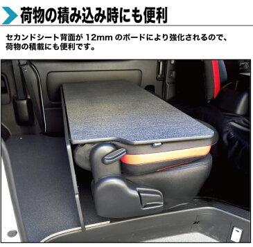 ハイエース S-GL用 セカンドシートバックボード