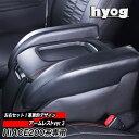 TOYOTA HIACE 200系 2010- ハイエース(ハイルーフ) LinksAuto電動パワーバックドアキットが登場 待望のパワーゲート ダンパー トランク 自動開閉 リモコン操作 オート パワーダンバー パワーリアゲート オートテールゲート スマートキ