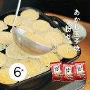 【産地直送】つけだし汁付きあかし玉子焼の粉セット[6袋セット...