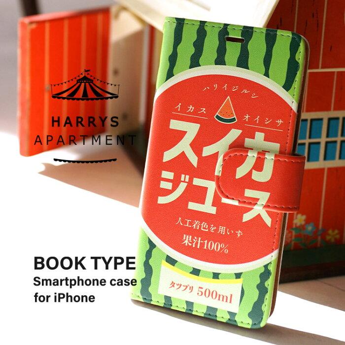 【産地直送】iPhone対応 手帳型 スマホケース[スイカジュース] iPhone11 Pro Max iPhone11 Pro iPhone11 iPhoneXR iPhoenX/XS iPhone7/8【摂津 神戸市 ハリーズアパートメント】