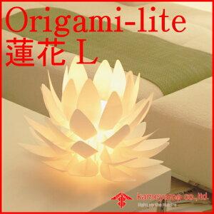 無数の花から篭れる光がやさしい 風情の灯りとなって届きます。Origami_lite 蓮花 Lインテリア ...