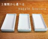 【メール便可】長手香皿 3種類から選べます♪ しろ 水玉 松葉 松栄堂 香皿