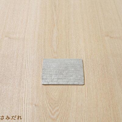 錫すずがみ(錫紙)かざはなさみだれあられSS11×11(cm)
