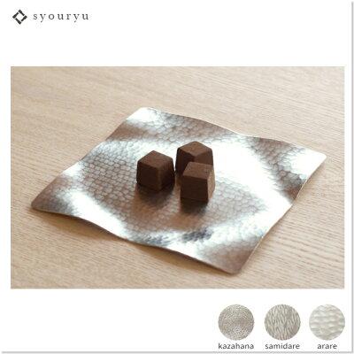 錫すずがみ(錫紙)かざはなさみだれあられS13×13(cm)
