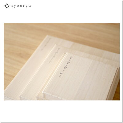 錫すずがみ(錫紙)用桐箱SS11(cm)