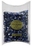 【メール便送料無料】香炉石 ソーダライト 線香立て 高品質 天然石 洗える 【RCP】