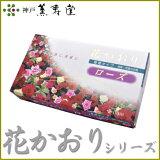 花かおりローズ 香煙タイプ 【薫寿堂・お線香】 【RCP】