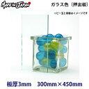 【国産 アクリル板】 300mm×450mm カラー:ガラス色 厚み:...