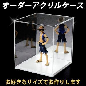 アクリル オーダー フィギュア コレクション ショーケース ディスプレイ ボックス