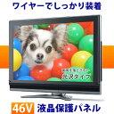 液晶テレビ保護パネル 46型 フラット式 【光沢タイプ】●4...