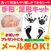 赤ちゃん メモリアル プレゼント