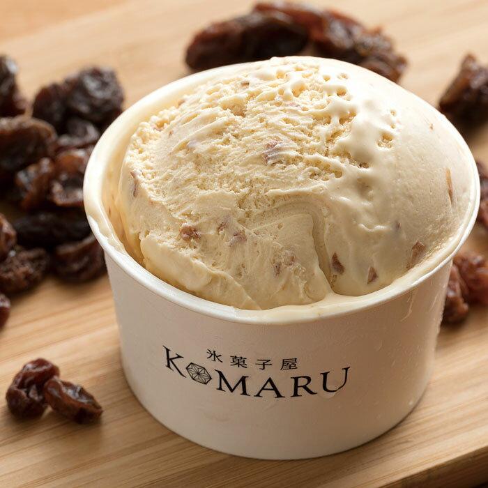 【オススメ8個セット】 !!無添加 アイスクリーム 氷菓子屋KOMARU セット