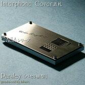 Order Made表札 インターホンカバー表札 CASAシリーズ Paesley ステンレス製 インターホンをドレスアップする為の表札です。各種インターホンメーカーに対応しています。 表札工房あかりオリジナルのステンレス 表札です。対象:戸建 [送料無料]