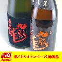 福井県の地酒・日本酒