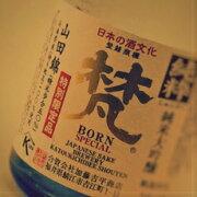 梵純粋純米大吟醸300ml