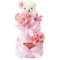 おむつケーキ2段 4063-033 21-5000P-OP(ピンク) 7990055 Y_KO_ap 紙おむつを丸めて、リボンやお花などで可愛く飾りつけをし、デコレーションケーキに見たててプレゼント。可愛くて開けてびっくり、感動を呼ぶサプライズ。 母の日 父の日 プレゼント ギフト 贈り物