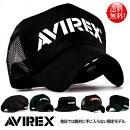 AVIREX限定ブラックシリーズアビレックス帽子キャップメッシュキャップハンチングローキャップバケットハットワークキャップメンズレディース