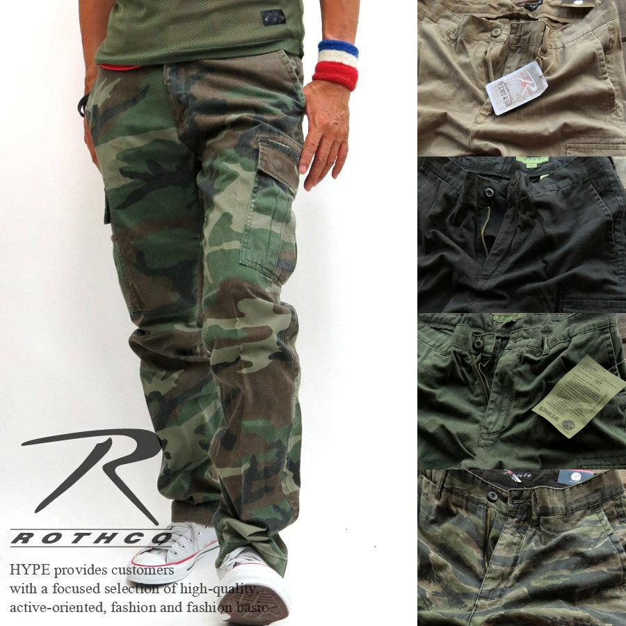 hype | Rakuten Global Market: Rothko Rothco Vintage cargo pants ...