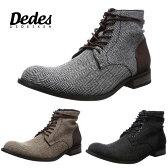 ツイード地 メンズショートブーツ メンズ 靴 Dedes デデス 5140 SD4055503 【MS】【Y_KO】【S160228】【P10】