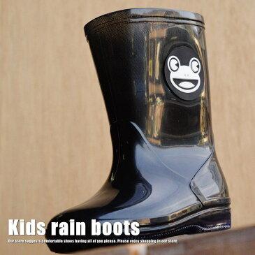 レインブーツ キッズ 子供靴 7700 男の子 女の子 【Y_KO】■05160429【170701s】