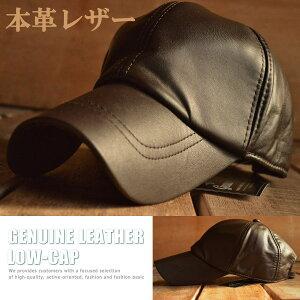 本革 レザー キャップ 帽子 野球帽 メンズ 7998636【ALI】■05160914