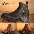 Alpha Industries アルファ インダストリーズ サイドゴアブーツ 70011 リング■05160901【1609s-shoes】【tu】