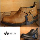 AlphaIndustriesアルファインダストリーズサイドゴアブーツ70010■05160901【1609s-shoes】【tu】
