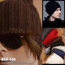 SOLIDニットキャップ帽子メンズレディース7998469【ALI】■04161013