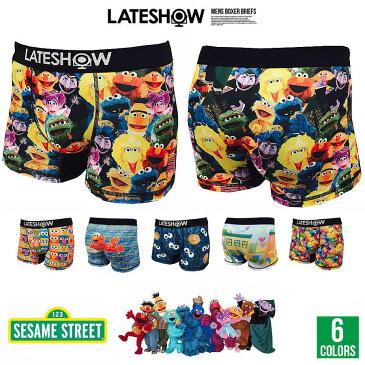 LATESHOW レイトショー SESAME STREET セサミストリート ボクサーパンツ 下着 メンズ 【MB】【GAL】■05170209【1703s】【170701s】