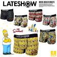 LATESHOW レイトショー SIMPSONS シンプソンズ ボクサーパンツ 下着 メンズ 【GAL】【MB】■05170209【1703s】