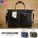 ビジネスバッグトートバッグショルダーバッグメンズレディース鞄軽量新品21834■05170201