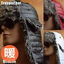 トラッパーハットキャップ防寒帽子ボア中綿7997981【ALI】■05161223