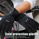 超暖!内ボア手袋メンズ7998030グローブバイク【ALI】■05161130