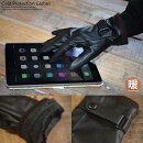 超暖!内ボア手袋メンズ7998032グローブスマホ対応【ALI】■05161130
